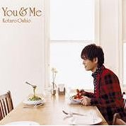 You & Me [CD+DVD Limited Edition]