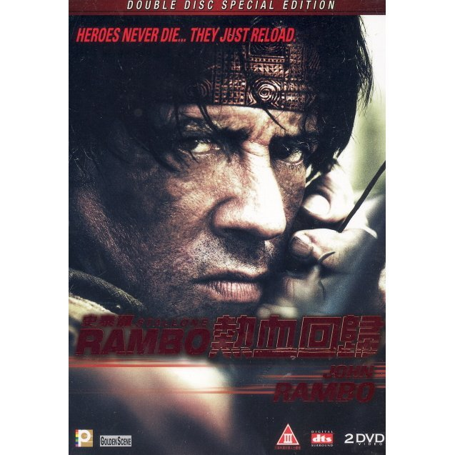 Rambo [2-Discs Special Edition]