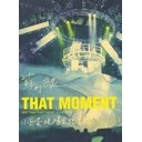 That Moment 2007 Taipei Arena Concert [4DVD+Photo Book]