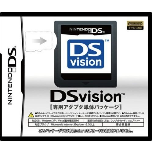 DSVision Adapter Package