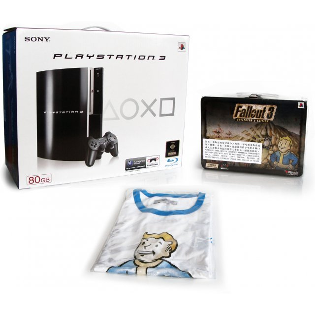 PlayStation3 Console (HDD 80GB Fallout 3 Collector's Edition Pack)