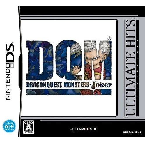 Dragon Quest Monsters: Joker (Ultimate Hits)