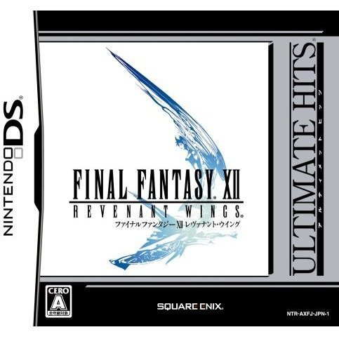 Final Fantasy XII: Revenant Wings (Ultimate Hits)