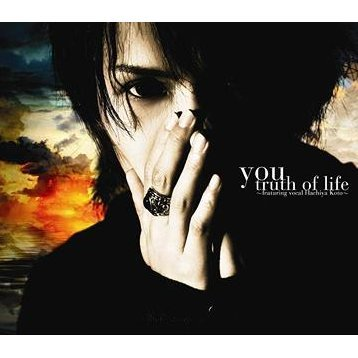Truth Of life - Featuring Vocal Hachiya Koto
