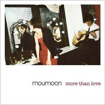 More Than Love [CD+DVD Jacket A]