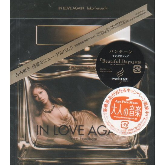 In Love Again [CD+DVD Limited Edition]