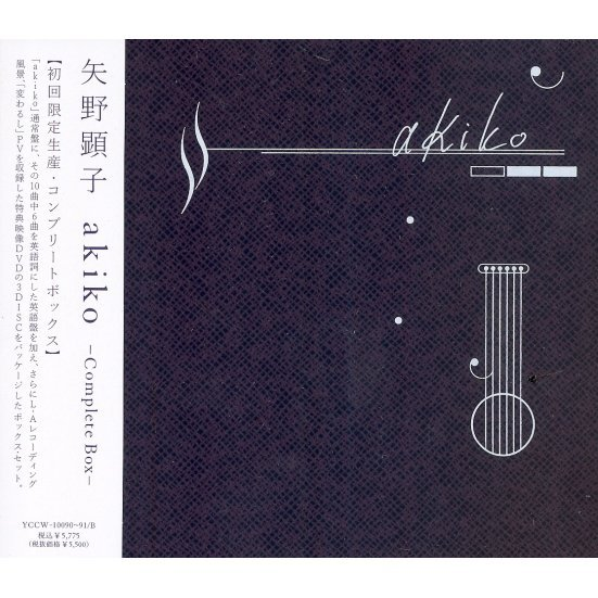 Akiko Complete Box [CD+DVD Limited Edition]