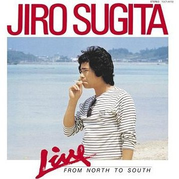 Jiro Sugita Live [Limited Edition]