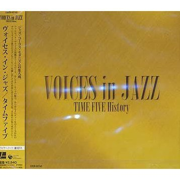 Time Five: Voices In Jazz
