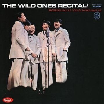 The Wild Wands Recital 68 [Limited Edition]