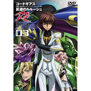 Code Geass - Lelouch Of The Rebellion R2 Vol.03