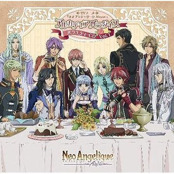 Neo Angelique Abyss Variety CD Vol.1 Arcadia Paradise