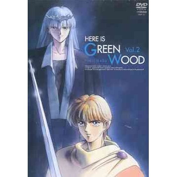 Koko Wa Greenwood Vol.2