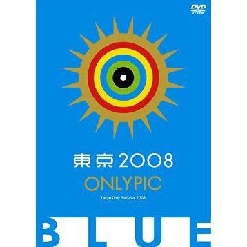 Tokyo Olympic Blue
