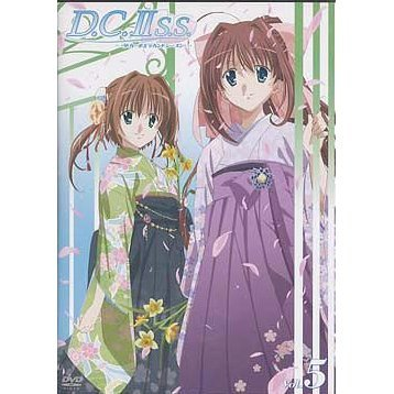 D.C.II S.S. - Da Capo II Second Season Vol.5