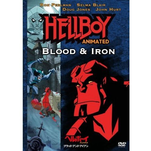 Hellboy Animated Blood & Iron