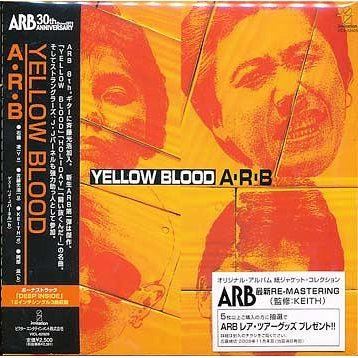 Yellow Blood