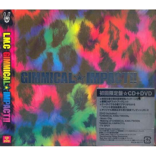 Gimmical Impact [CD+DVD Limited Edition]