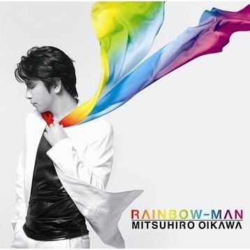 Rainbow-man [CD+DVD Limited Edition]