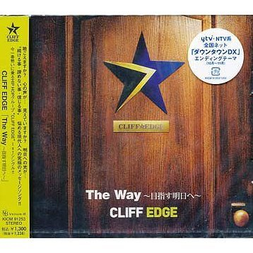 The Way - Mezasu Ashita E [CD+DVD Limited Edition]