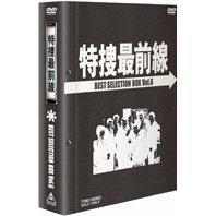Tokuso Saizensen Best Selection DVD Box Vol.6 [Limited Edition]