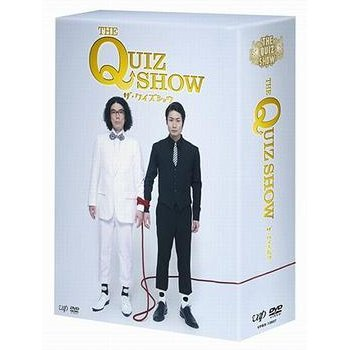 The Quiz Show DVD Box