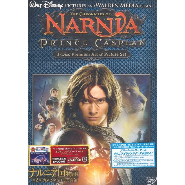 The Chronicles of Narnia: Prince Caspian [Premium Art & Picture Set Limited Edition]