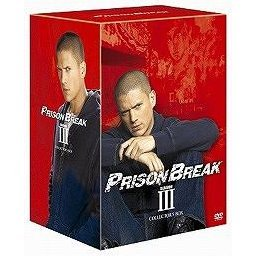 Prison Break Season 3 DVD Collector's Box [Limited Edition]