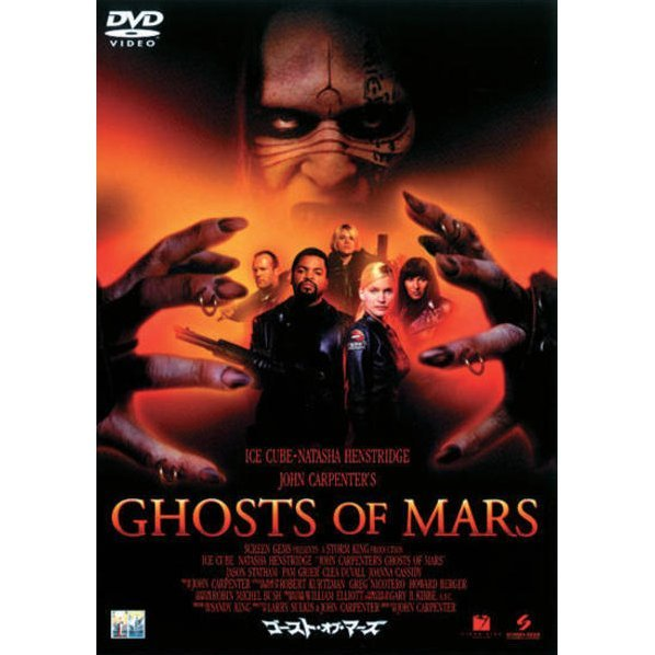 Ghosts Of Mars [Limited Pressing]