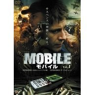 Mobile Complete Edition