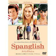 Spanglish [Limited Pressing]