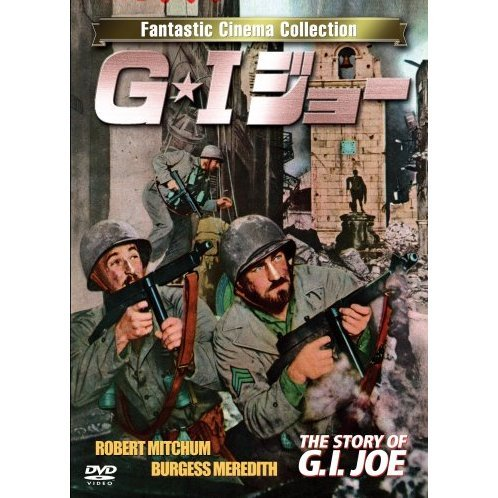 The Story of G.I.Joe