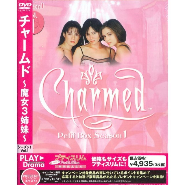 Charmed Season 1 Petit Box Vol.1 [Limited Pressing]