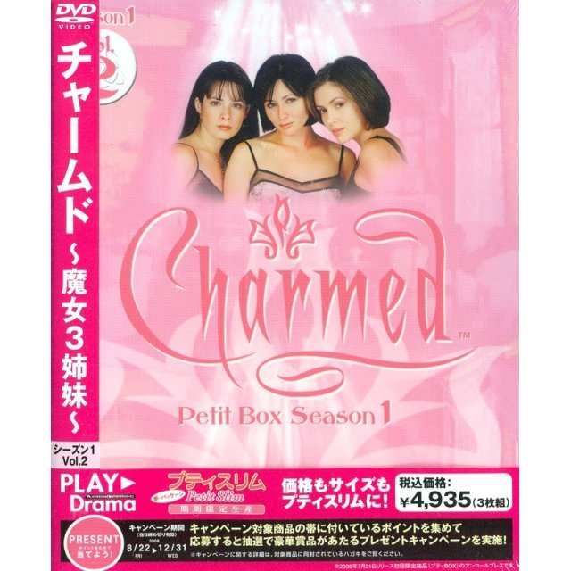 Charmed Season 1 Petit Box Vol.2 [Limited Pressing]