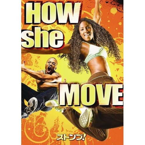 How She Move Special Collector's Edition