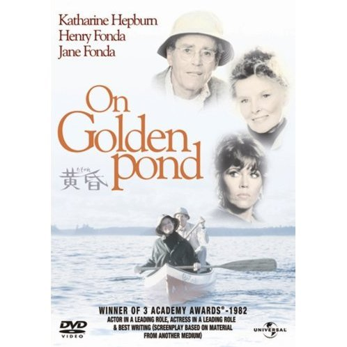 On Golden Pond [Limited Edition]