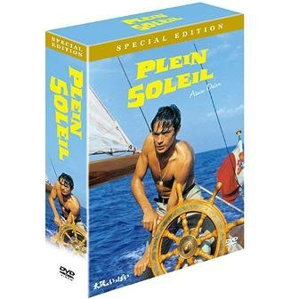 Plein Soleil Special Edition [Limited Pressing]
