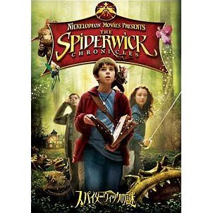 The Spiderwick Chronicles Special Collector's Edition