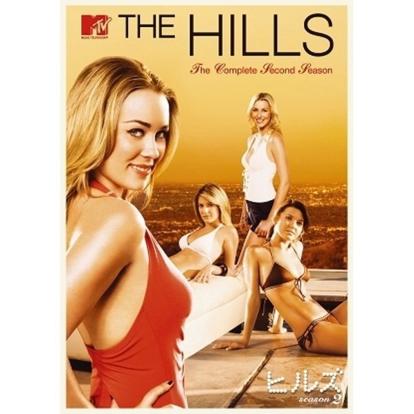 The Hills Season 2 Complete Box