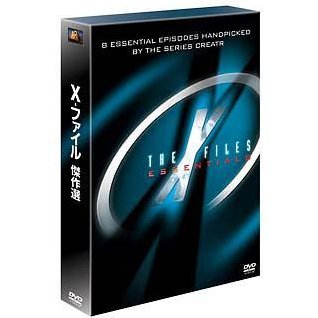 X-Files Essentials DVD Box