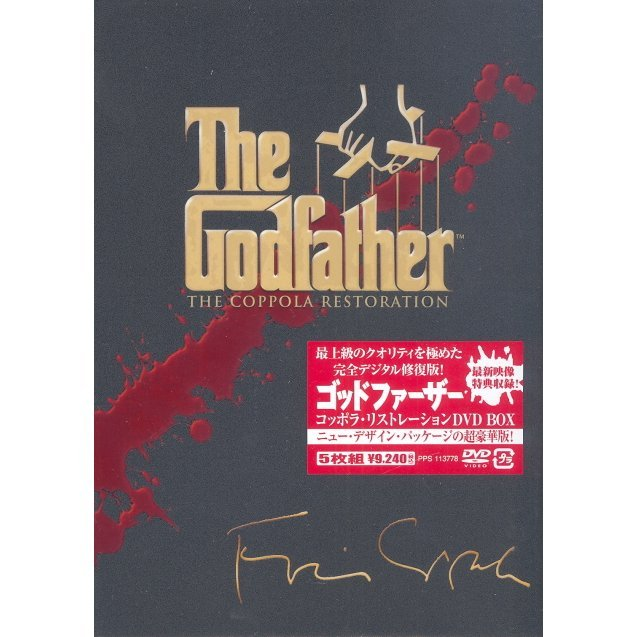 The Godfather The Coppola Restoration Box