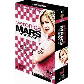 Veronica Mars First Season Collector's Box 1