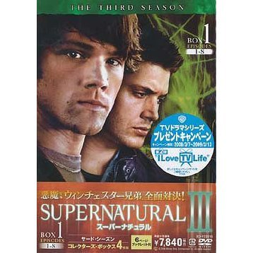 Supernatural Third Season Collector's Box 1