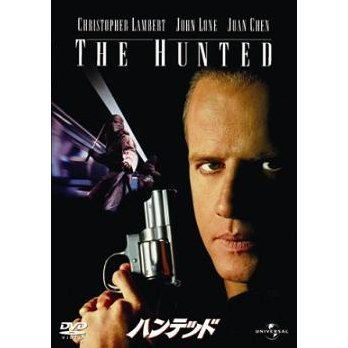 The Hunted [Limited Edition]