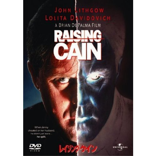 Raising Cain [Limited Edition]