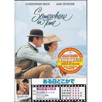 Somewhere In Time [Limited Edition]
