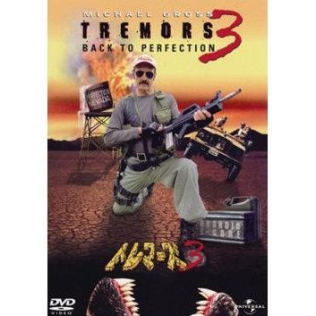 Tremors 3 [Limited Edition]