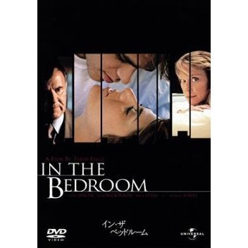 In The Bedroom [Limited Edition]