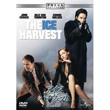 The Ice Harvest [Limited Edition]