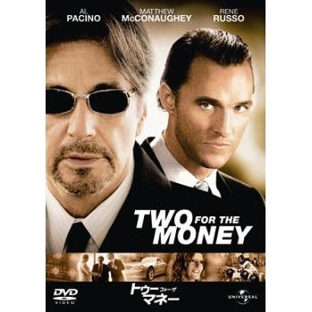 Two For The Money [Limited Edition]